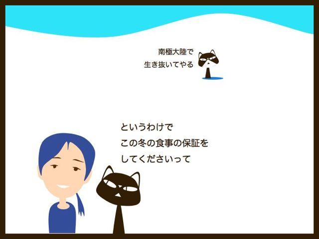 b0232704_1354287.jpg