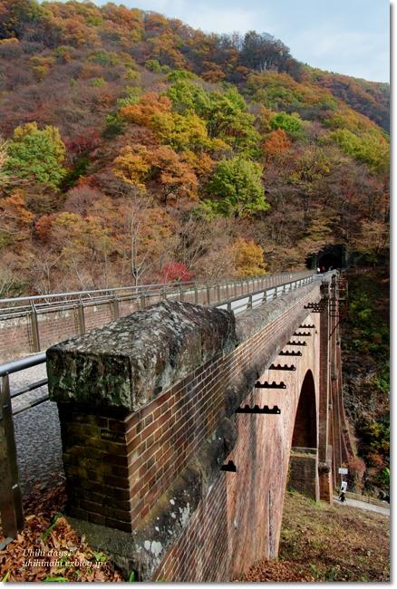 めがね橋 ・・・碓氷峠(うすい峠)の鉄道橋_f0179404_2243163.jpg