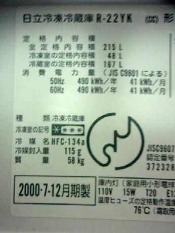 f0043911_171235.jpg