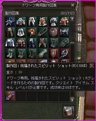 b0062614_2481450.jpg