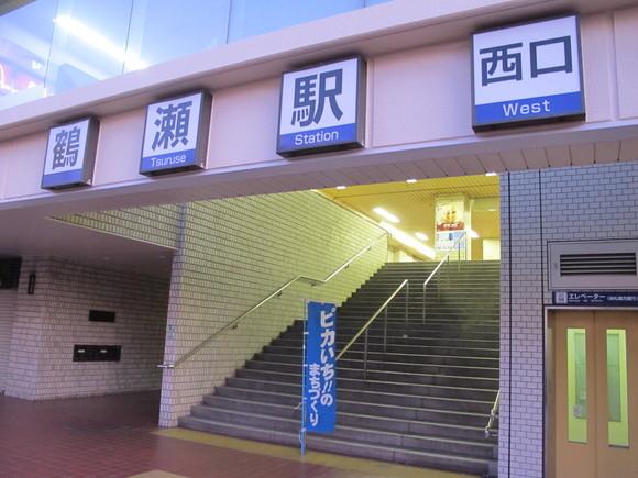 鶴瀬駅駅立ち_d0130714_2213555.jpg