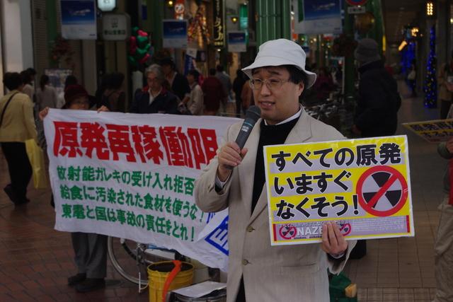 11月20日(日)表町商店街デモその1_d0155415_1703521.jpg