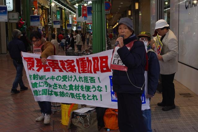 11月20日(日)表町商店街デモその1_d0155415_1703614.jpg
