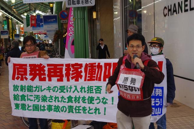 11月20日(日)表町商店街デモその1_d0155415_1703830.jpg