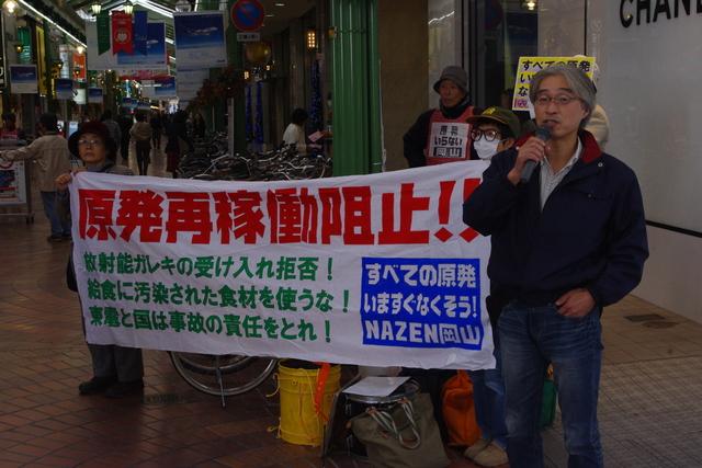 11月20日(日)表町商店街デモその1_d0155415_170385.jpg