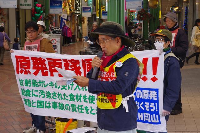 11月20日(日)表町商店街デモその1_d0155415_1704189.jpg