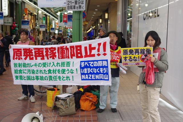 11月20日(日)表町商店街デモその1_d0155415_1704468.jpg