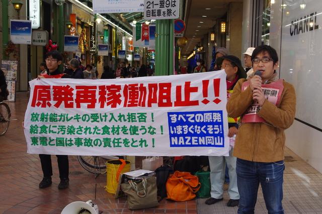 11月20日(日)表町商店街デモその1_d0155415_1704689.jpg