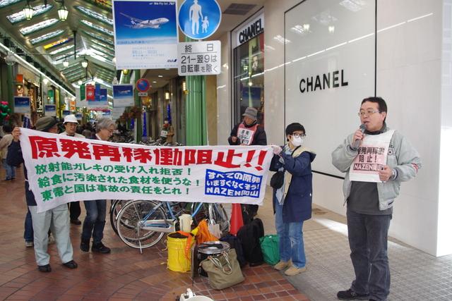 11月20日(日)表町商店街デモその1_d0155415_1704835.jpg