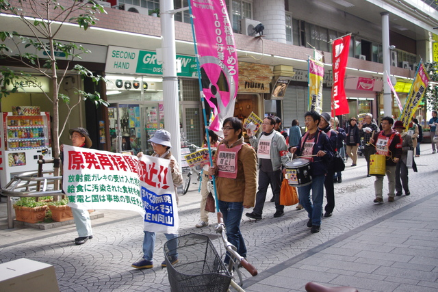 11月20日(日)表町商店街デモその2_d0155415_17141799.jpg