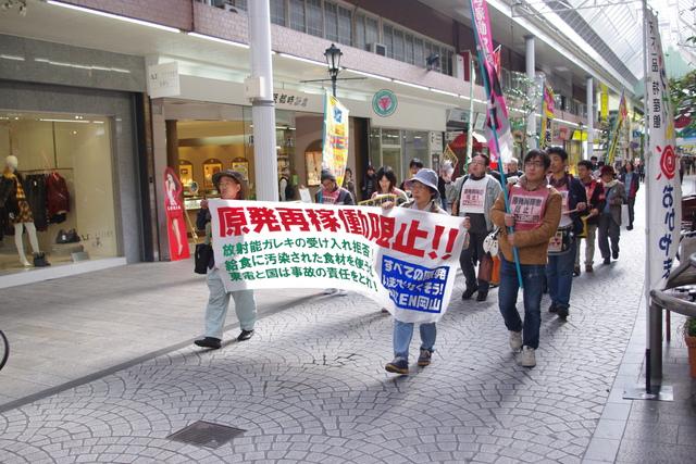 11月20日(日)表町商店街デモその2_d0155415_17142199.jpg
