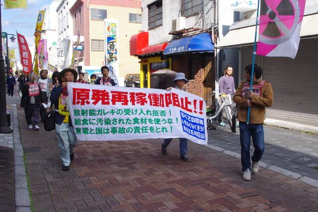 11月20日(日)表町商店街デモその2_d0155415_17142994.jpg