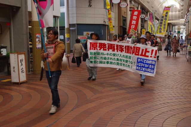 11月20日(日)表町商店街デモその2_d0155415_17143439.jpg