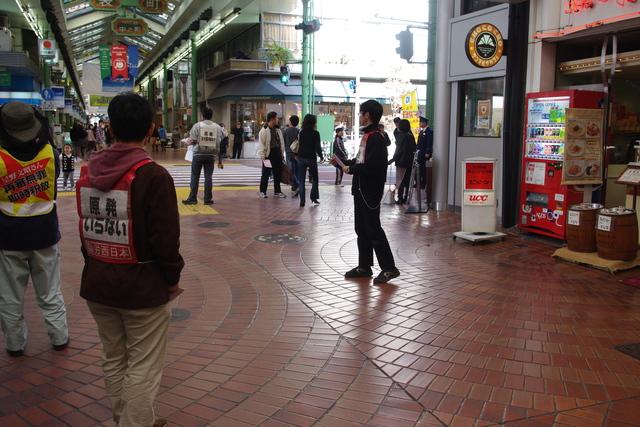 11月20日(日)表町商店街デモその1_d0155415_174813.jpg