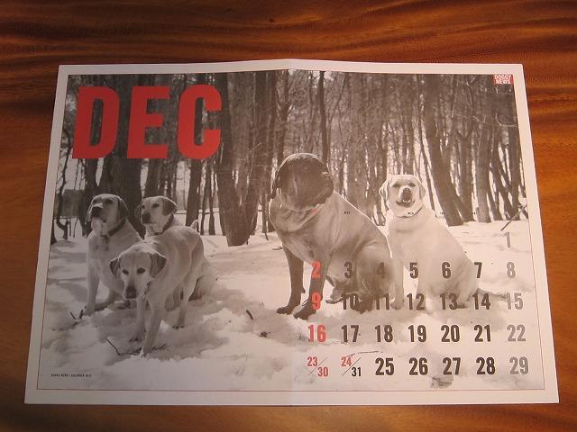 カレンダーが届きましたぁ。_e0192217_1313273.jpg