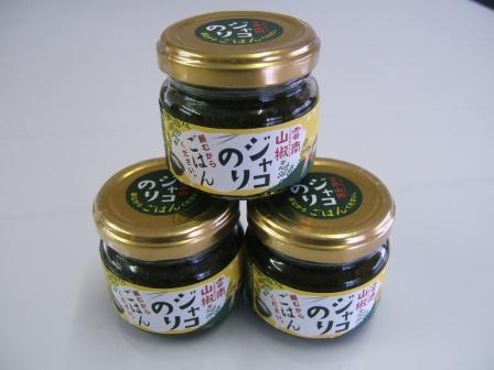 三浦屋「島根の味自慢フェア」~ジャコのり_c0220321_17563743.jpg
