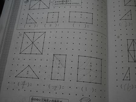 b0173222_9241063.jpg