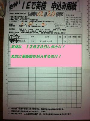 b0144323_19344538.jpg