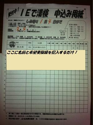 b0144323_193584.jpg
