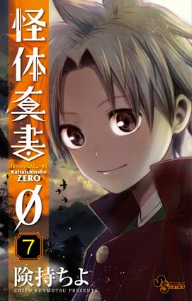 サンデー超12月号「まじっく快斗」本日発売!!_f0233625_210343.jpg