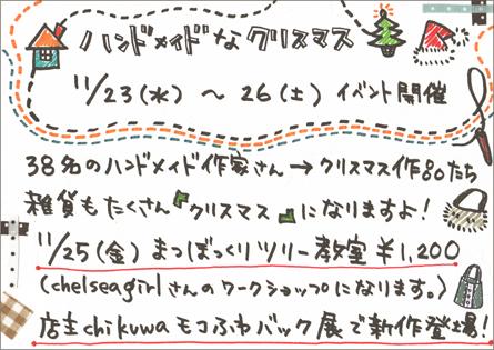 d0140533_11413489.jpg