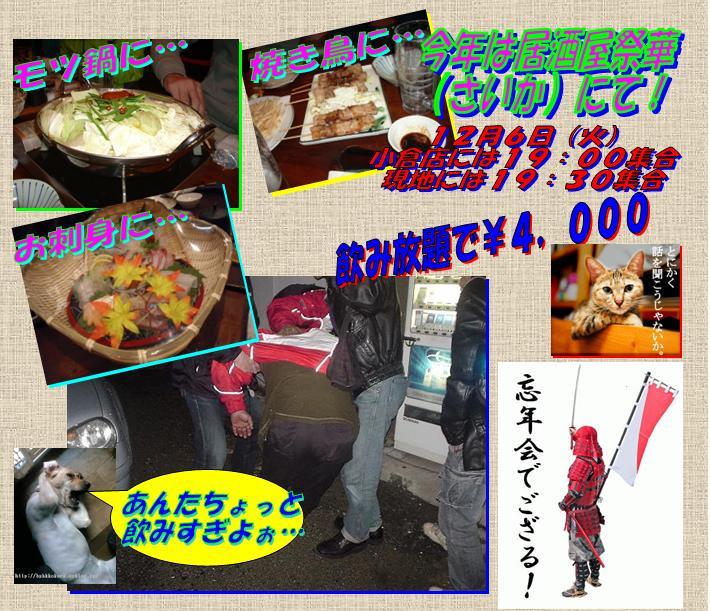 f0056935_1245180.jpg