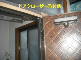 f0031037_19573938.jpg