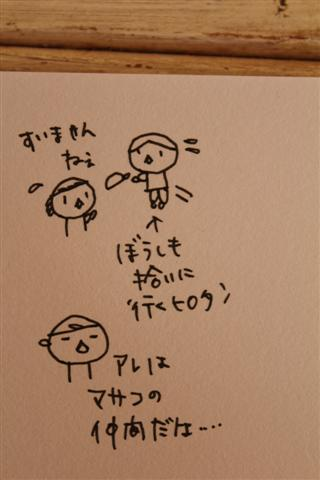 シャッターおばさん_b0132338_113126100.jpg