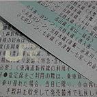 c0084954_18283266.jpg