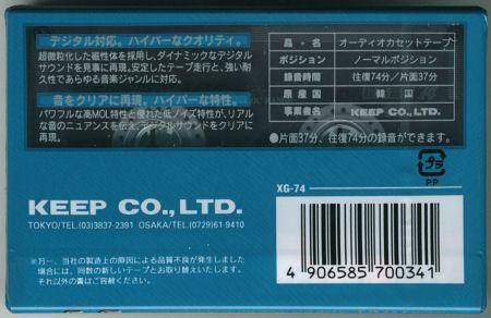 KEEP XG_f0232256_15203032.jpg