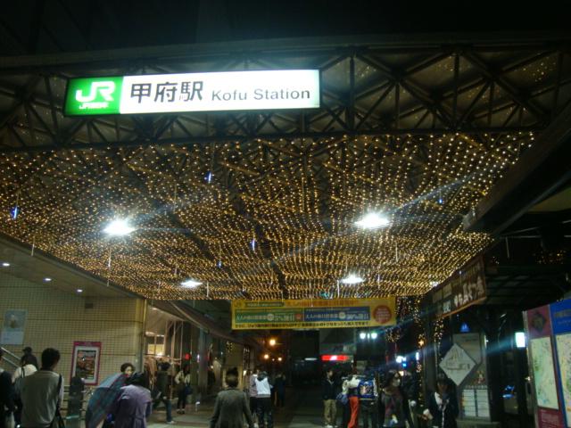 甲府の街に灯る、12万の光の粒_b0151362_0471485.jpg