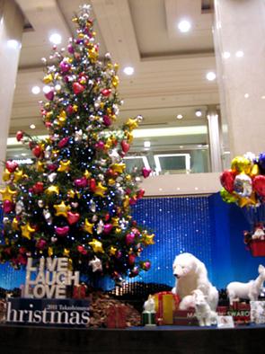 『クリスマスツリーランプ』完成!_b0153663_17574263.jpg