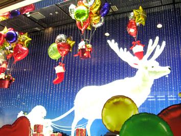 『クリスマスツリーランプ』完成!_b0153663_17581059.jpg
