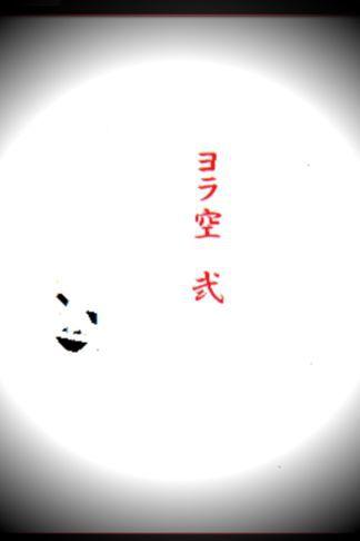 11時open_e0228869_7472322.jpg