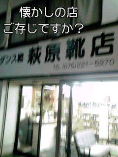 f0200871_030852.jpg