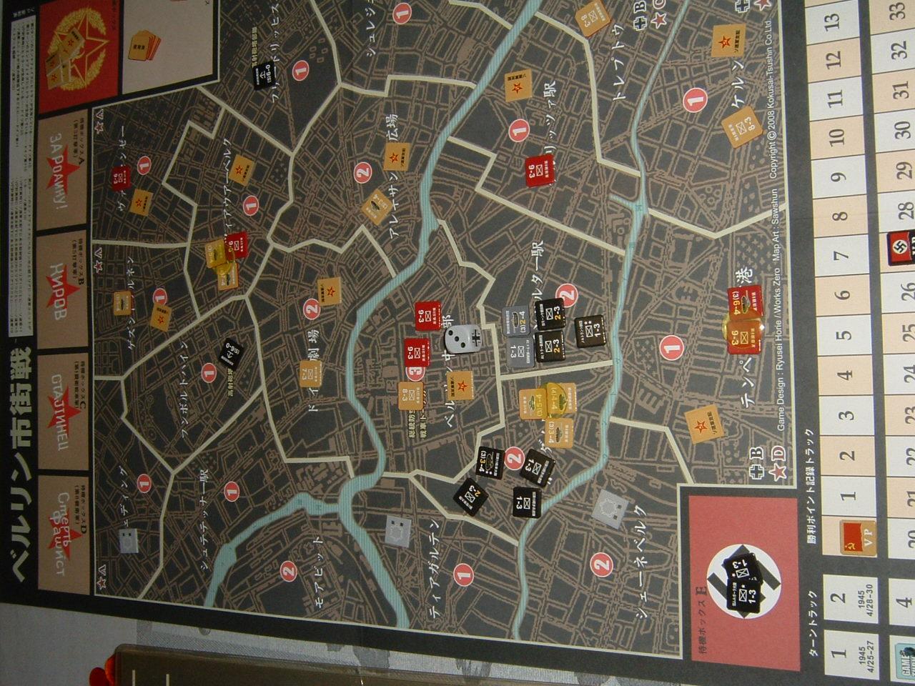 発掘2008.2.29対戦写真(CMJ誌79付録)ベルリン市街戦 その1_b0173672_12173939.jpg