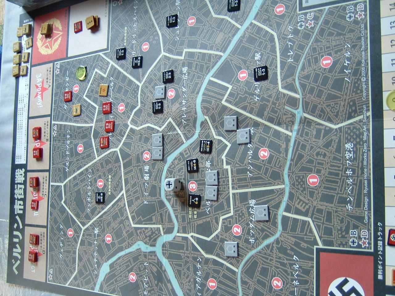 発掘2008.2.29対戦写真(CMJ誌79付録)ベルリン市街戦 その2_b0173672_12282831.jpg
