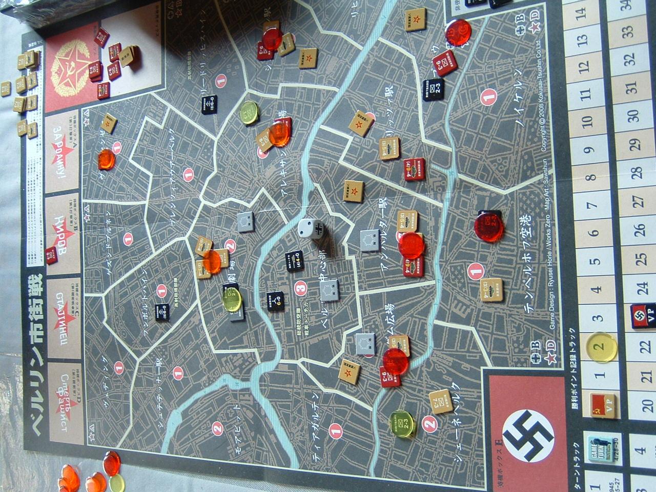 発掘2008.2.29対戦写真(CMJ誌79付録)ベルリン市街戦 その2_b0173672_12284058.jpg