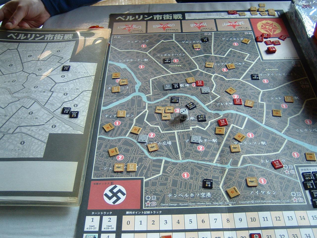 発掘2008.2.29対戦写真(CMJ誌79付録)ベルリン市街戦 その2_b0173672_12285310.jpg