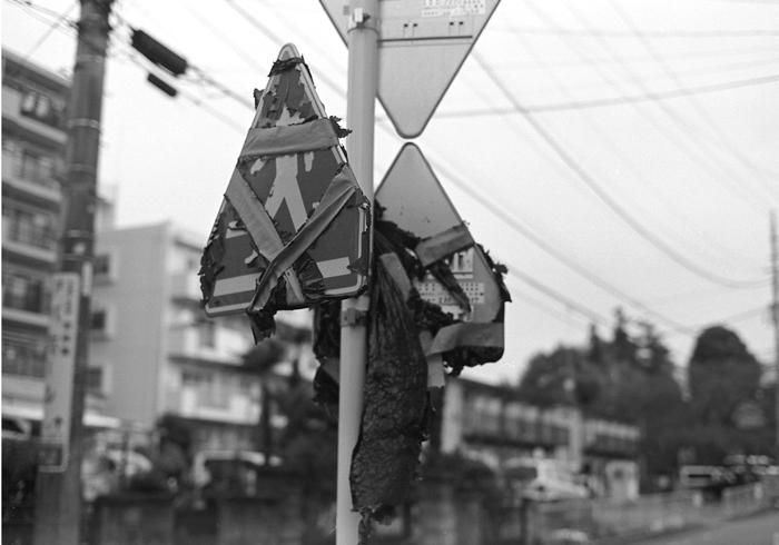 道路標識_c0182775_2095247.jpg