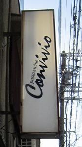 Convivio / キッシュの美味しいイタリアンレストラン_e0209787_14591860.jpg