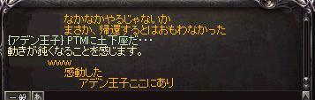 c0069888_532522.jpg