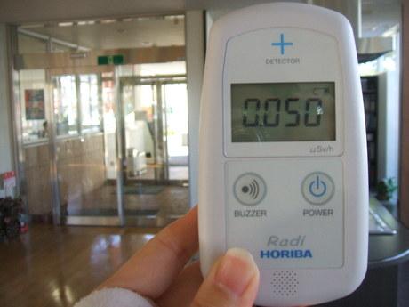 11月25日の放射線測定_a0229594_9121088.jpg
