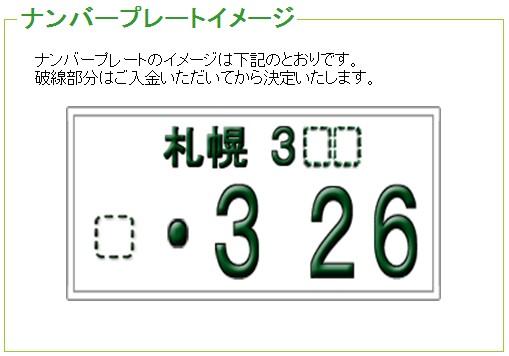 c0161601_005940.jpg