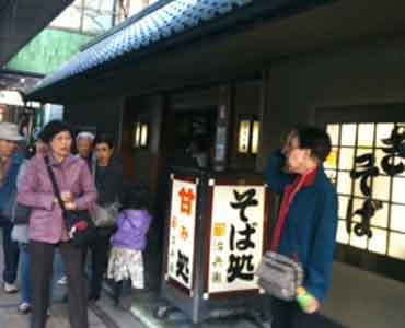 箱根一泊子連れ旅行2日目 彫刻の森&箱根湯本_e0253101_22424233.jpg
