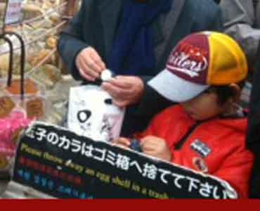 箱根一泊子連れ旅行2日目 彫刻の森&箱根湯本_e0253101_224515.jpg