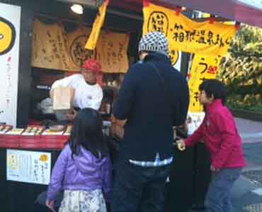 箱根一泊子連れ旅行2日目 彫刻の森&箱根湯本_e0253101_23484423.jpg