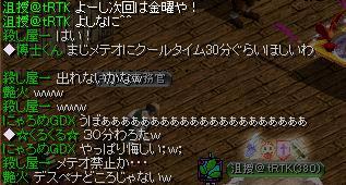 d0081603_2535654.jpg