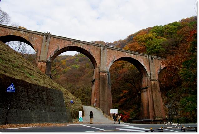 めがね橋 ・・・碓氷峠(うすい峠)の鉄道橋_f0179404_741871.jpg