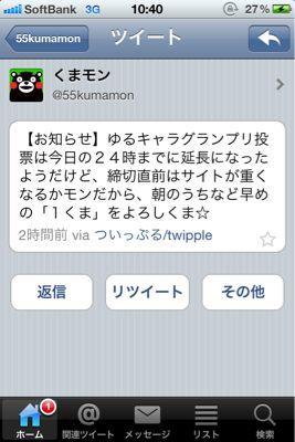 d0075206_11265272.jpg